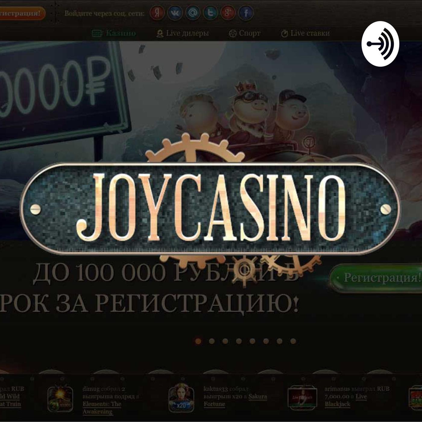 Джой казино 4 сом официальный сайт online canada casino