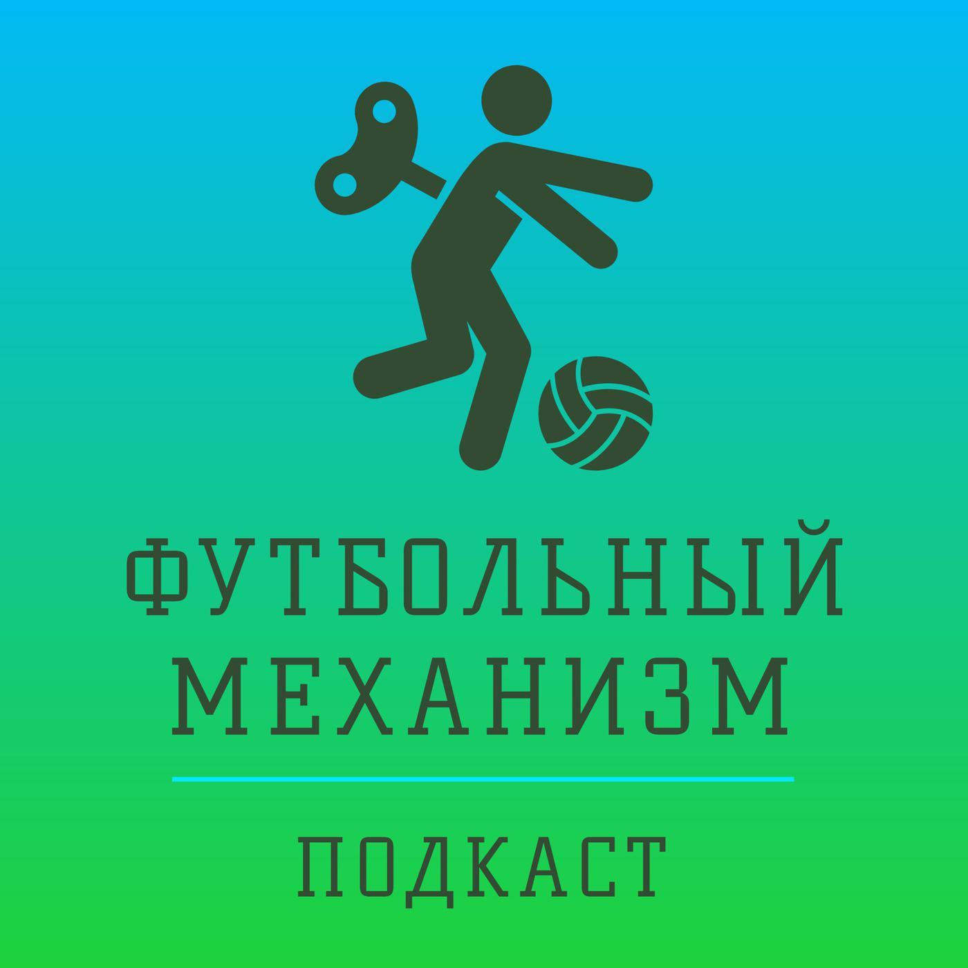 Футбольный клуб локомотив москва работа клубы брянска ночные