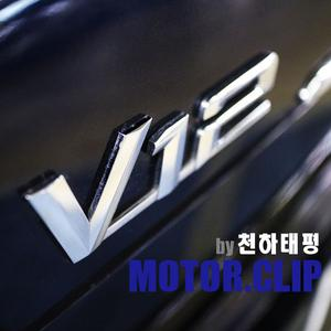 Best Automotive Podcasts (2019): 자동차에 관한 모든 것 [모터클립] by 천하태평