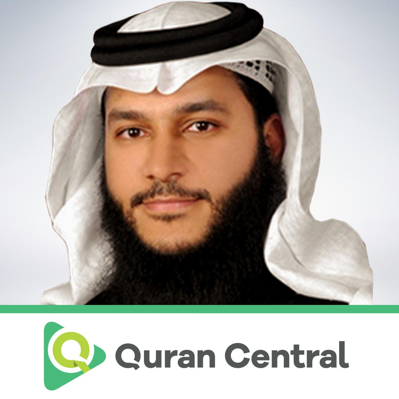 010 Yunus - Abdul Rahman Jamal Aloosi (podcast) | Listen Notes