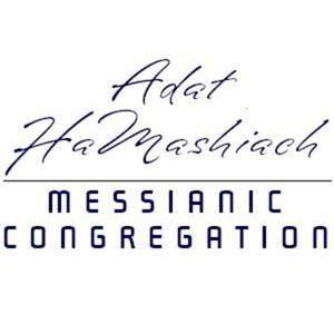 Best Other Podcasts (2019): Adat Hallel Messianic Congregation
