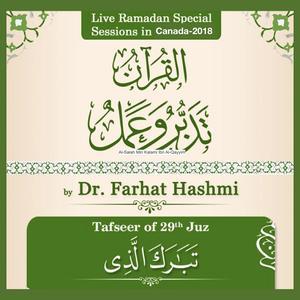 Latest Farhat Hashmi podcasts (2019) | Listen Notes