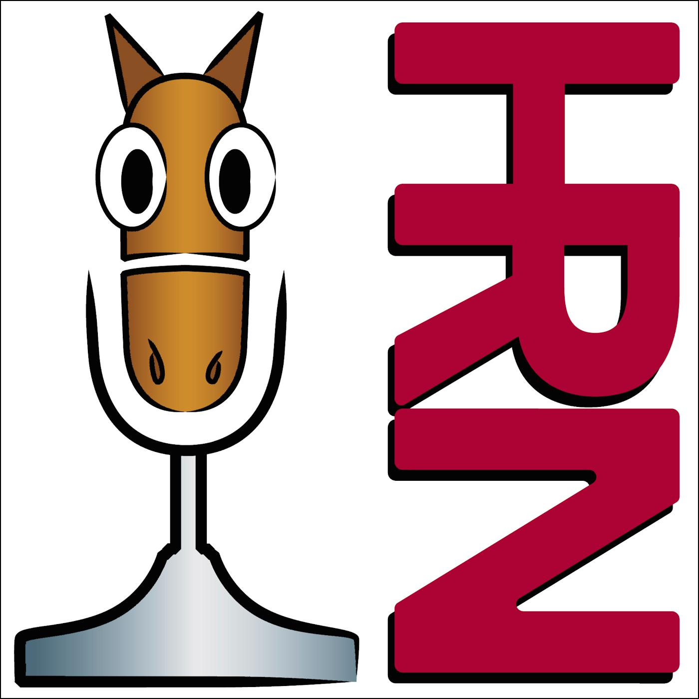 All Shows Feed | Horse Radio Network (podcast) - Horse Radio Network