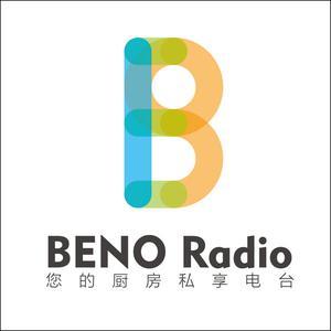 Beno Radio-Beno私厨