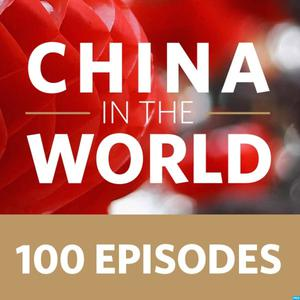 Best Government Podcasts (2019): China in the World