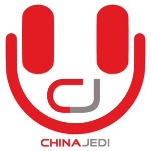 Best Locally Focused Podcasts (2019): China Jedi Podcast: Expat Life | Chinese Culture | Business | Travel | China