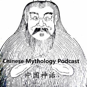 Chinese Mythology Podcast
