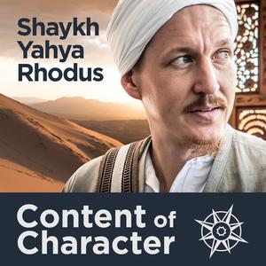 Best Islam Podcasts (2019): Content of Character – SeekersGuidance