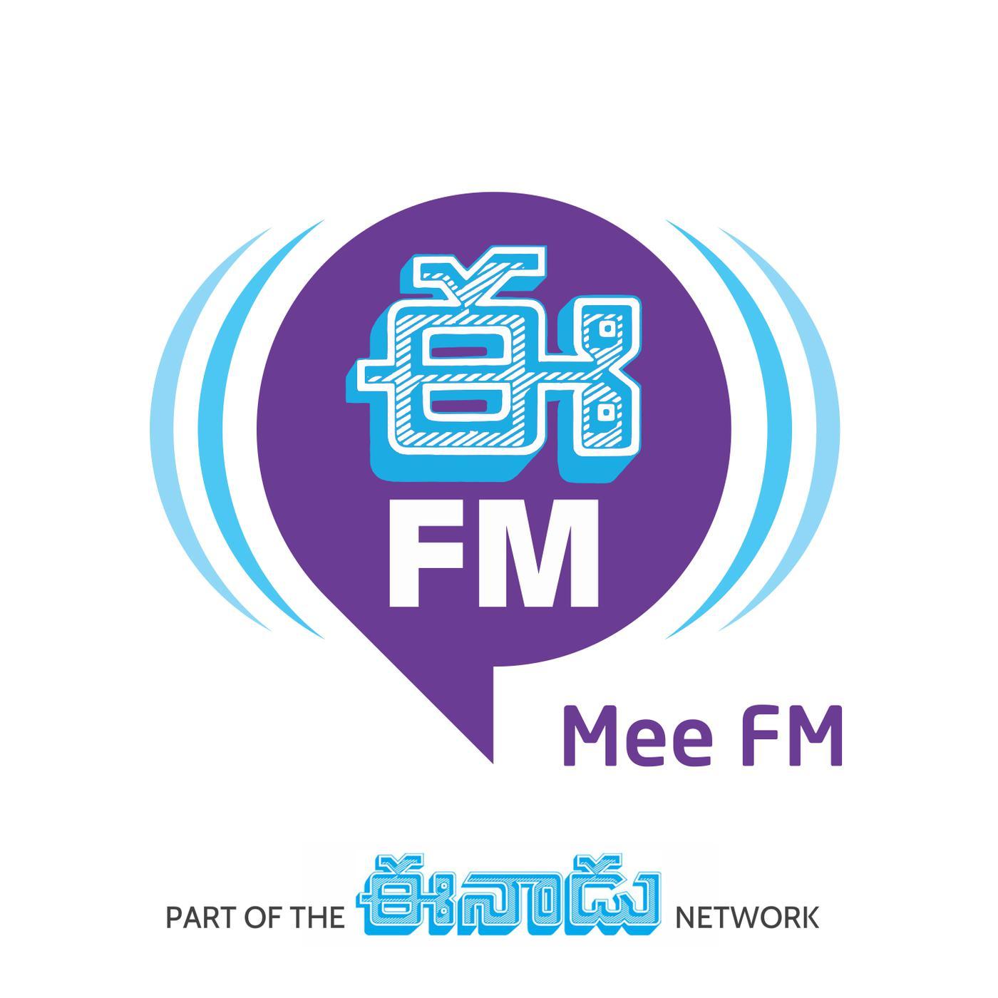 Eenadu E FM (पॉडकास्ट) - Eenadu | Listen Notes