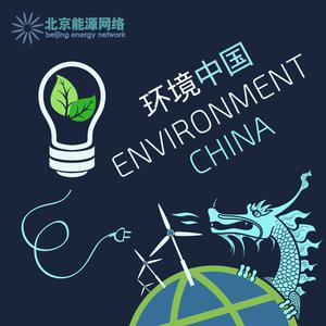 Best Locally Focused Podcasts (2019): Environment China