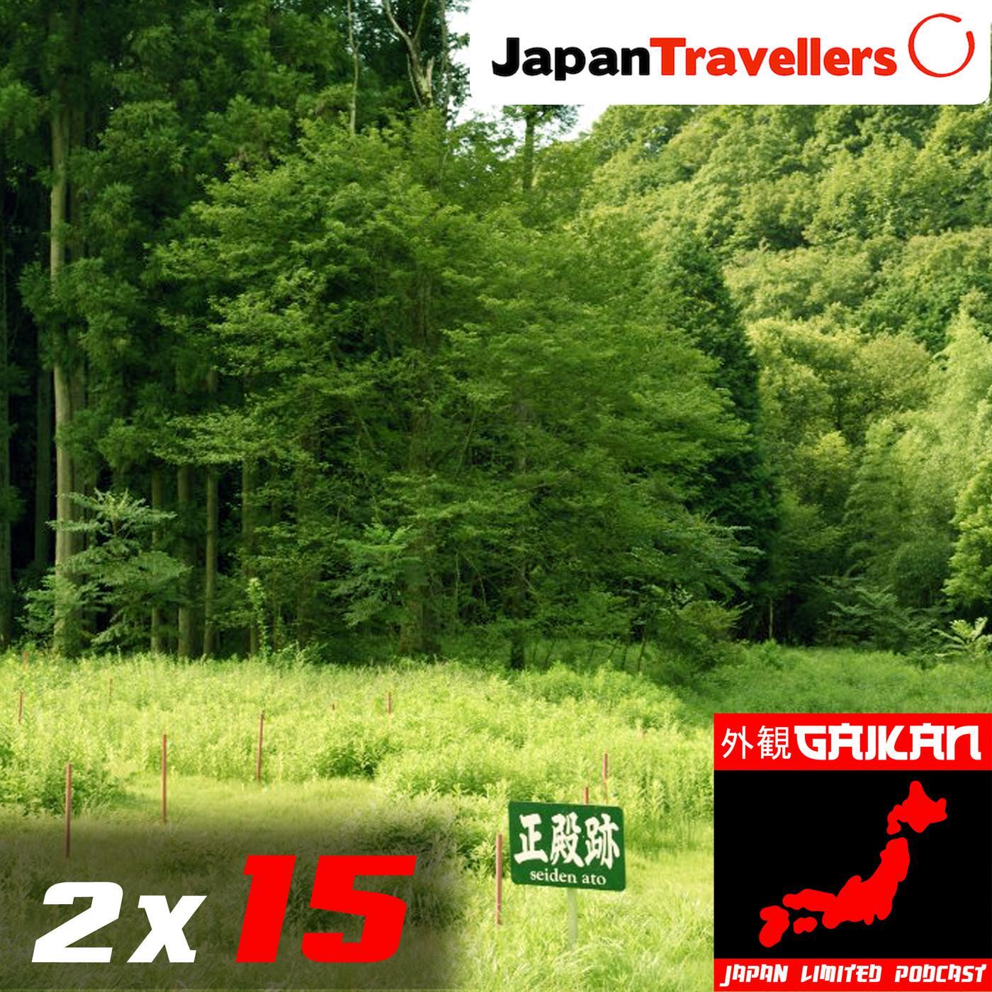podcast sobre el japón rural