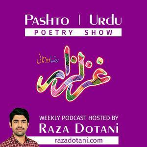 Karkha (line) - Pashto Poem - Ghazal Zar (podcast) | Listen