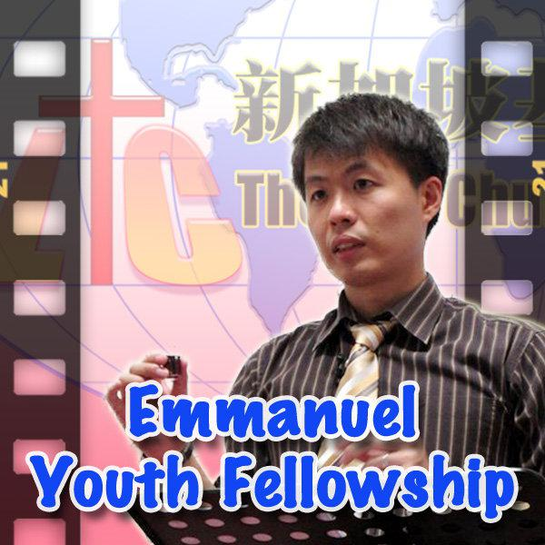 Gospel Remnants] English Youth Fellowship (Video) | Listen Notes
