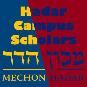 Best Judaism Podcasts (2019): Hadar Campus Scholars