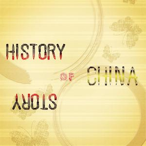 Best Chinese History Podcasts (2019): History and Story of China