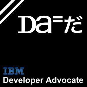 IBM だチャンネル podcast