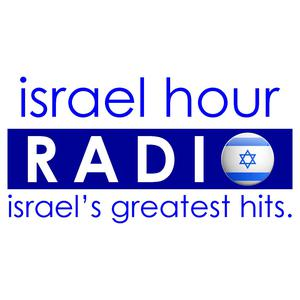 Best Judaism Podcasts (2019): Israel Hour Radio