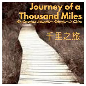 Best Education for Kids Podcasts (2019): Journey Of A Thousand Miles