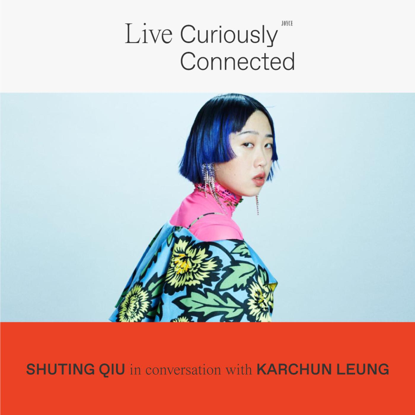 Live Connected Shuting Qiu 裘淑婷 In Conversation With Karchun Leung 梁家俊 Chi Listen Notes