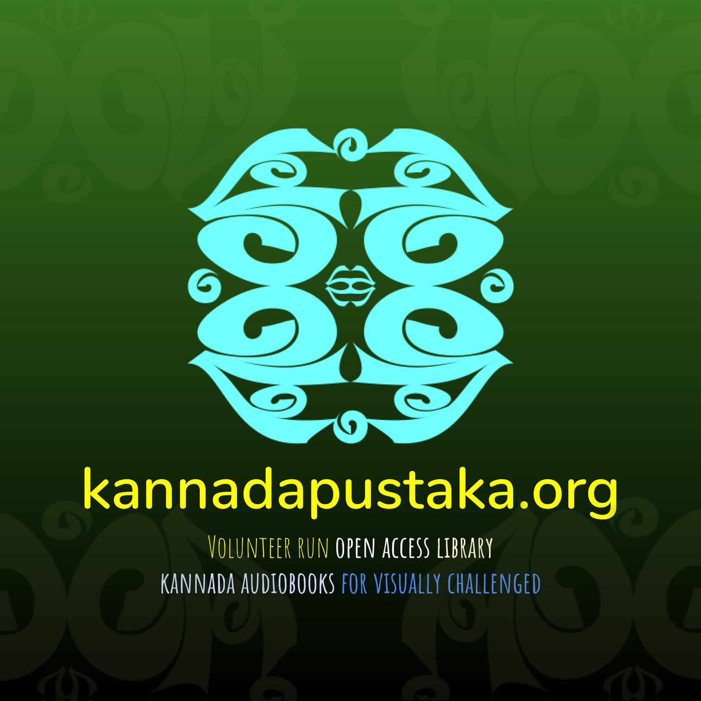 2nd PUC - Kannada - Chapter 15 - ಧಣಿಗಳ