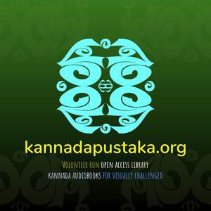 Kannada audio textbooks