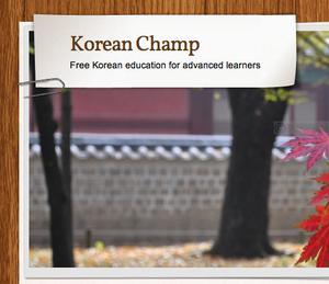Korean Champ » Podcast Feed