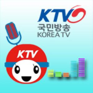 Best Local Podcasts (2019): KTV 라디오