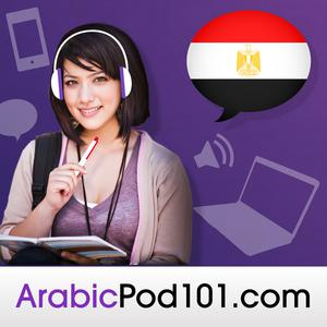 Learn Arabic | ArabicPod101.com