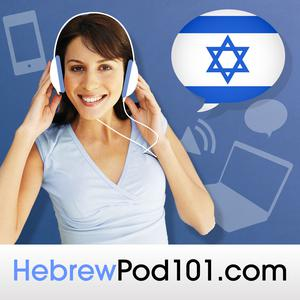 Best Language Courses Podcasts (2019): Learn Hebrew | HebrewPod101.com