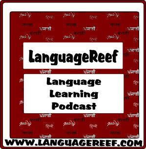 Best Educational Technology Podcasts (2019): Learn Telugu - Languagereef's language learning podcast