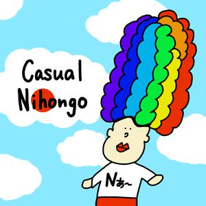 Best Language Courses Podcasts (2019): Nあ~ casual nihongo