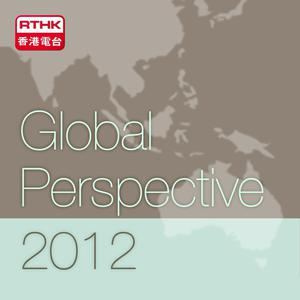 Best National Podcasts (2019): RTHK:Global Perspective