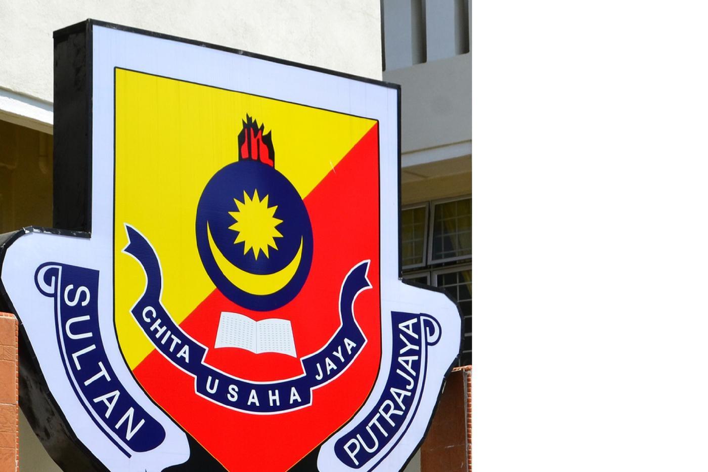 Sekolah Sultan Alam Shah Listen Notes