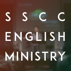 Shining Star Community Church(EM) Podcast