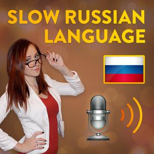 Best Language Courses Podcasts (2019): Slow Russian