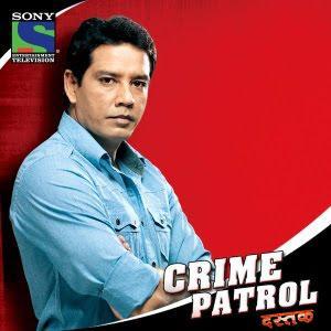 SONY's Crime Patrol - Dastak : Official Podcast - Multi