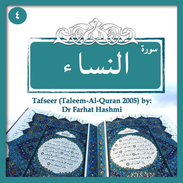 Tafseer-Surah-An-Nisa'-4 (podcast) - Dr  Farhat Hashmi | Listen Notes