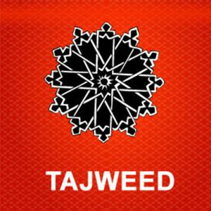 Best Islam Podcasts (2019): Tajweed in English and French