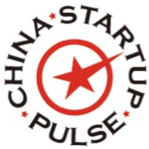 Best Locally Focused Podcasts (2019): The China Startup Pulse