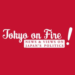 Tokyo on Fire!